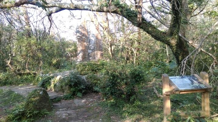 Hirohito monument
