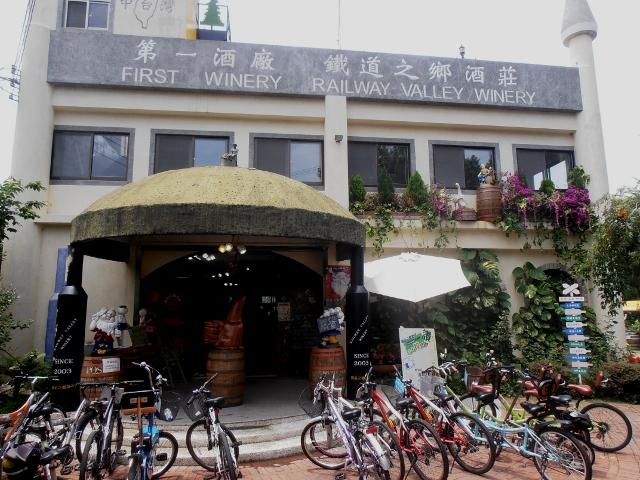 winery near the bridge