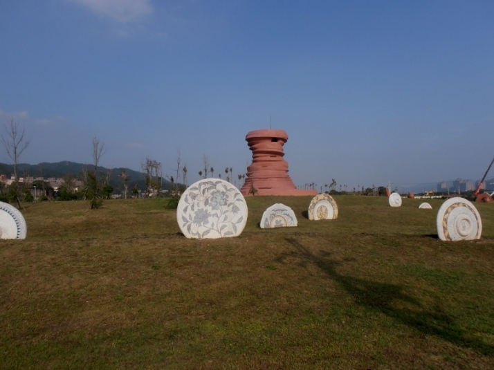park near Yingge