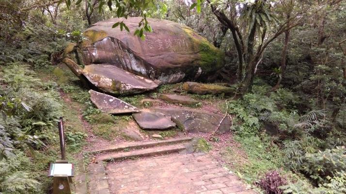 Boldly Quells rock inscription