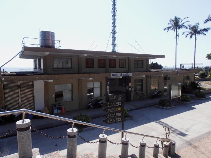 Dali Station