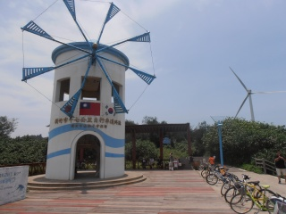 windmill at the end of Hsinchu, keep riding through the trees into Maoli
