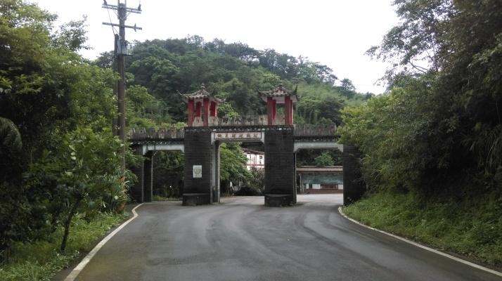 Yeren entrance gate