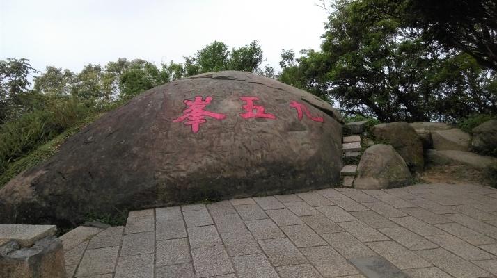 Jiuwu Peak