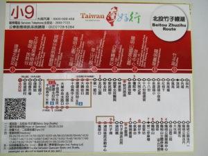Xiao 9 bus info