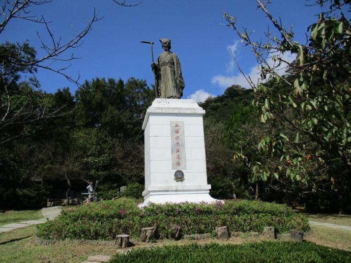 statue of Yangming