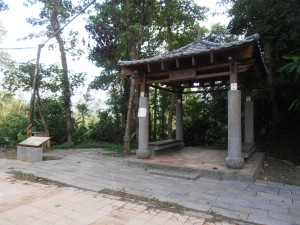 Cising Pavilion and the start of the Liouliao Trail
