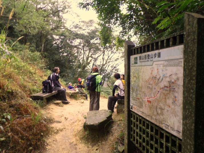 rest area at the end of the trail