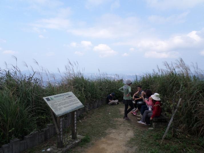 Sifenwei peak