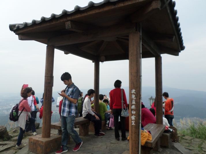 Dajianshan peak