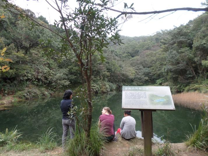 Riyu Lake
