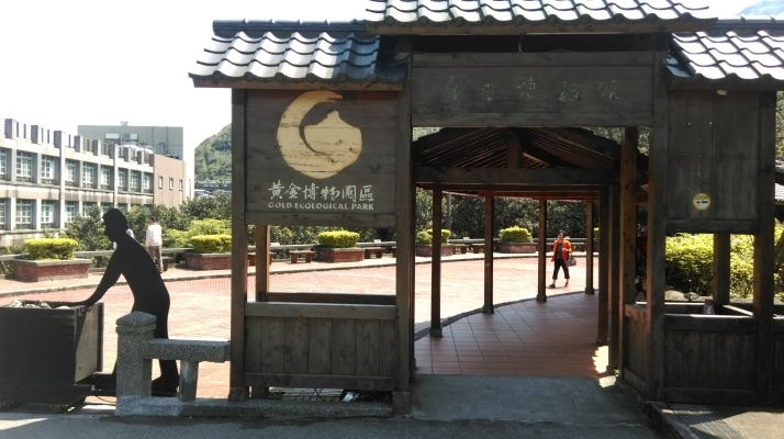 entrance to the Gold Ecological Park