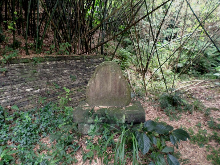 stone tablet by the bridge