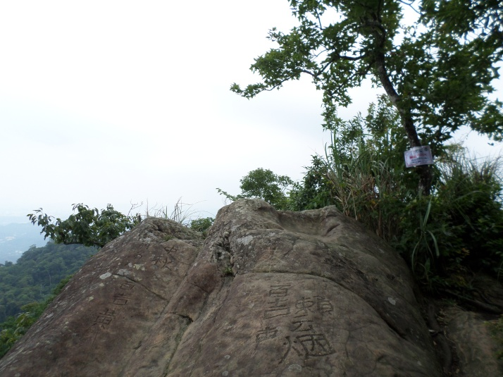 White Rock peak
