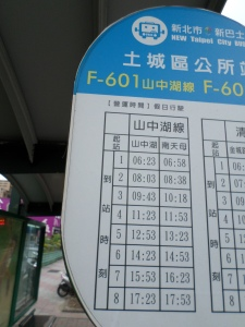 bus schedule from Tucheng MRT Station, the times on the left are for buses to the start of the hike