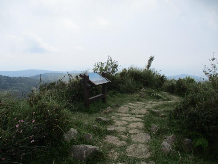 Mt. Shiti peak