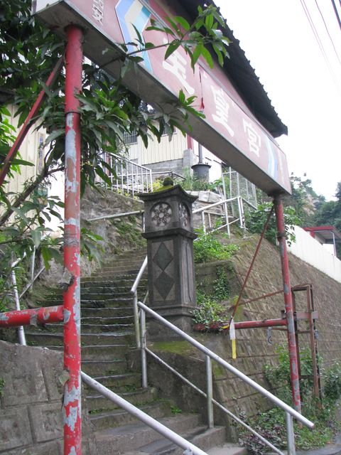 stairs to Yuanheng Temple