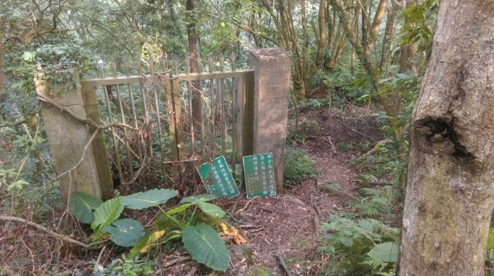 gate below the trail junction