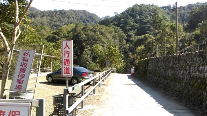turn left here