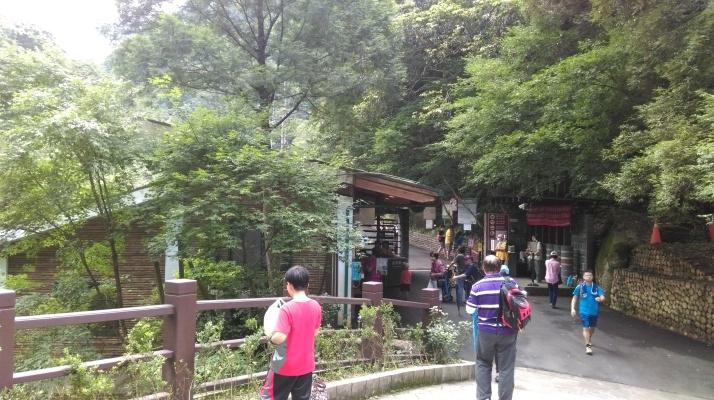 park entrance gate